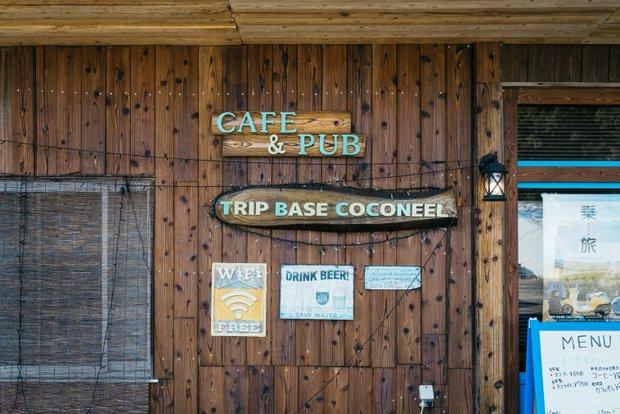「TRIP BASE」の語は「ここを拠点に山口観光へ」という思いでつけた。美祢観光の次の日に萩や下関へ旅立つお客さんもいる。