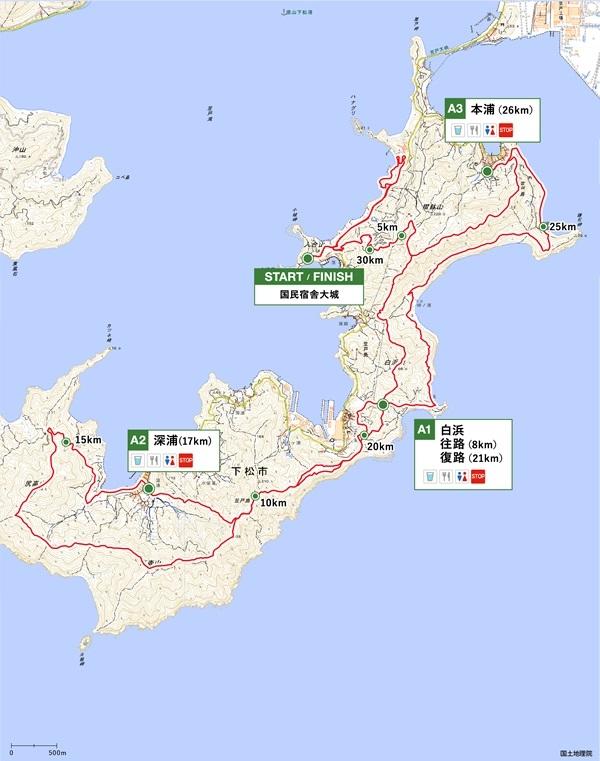 くだまつ笠戸島アイランドトレイルのコース。