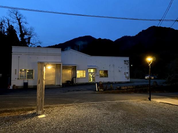 神山の情報発信拠点〈神山バレー・サテライトオフィス・コンプレックス〉。