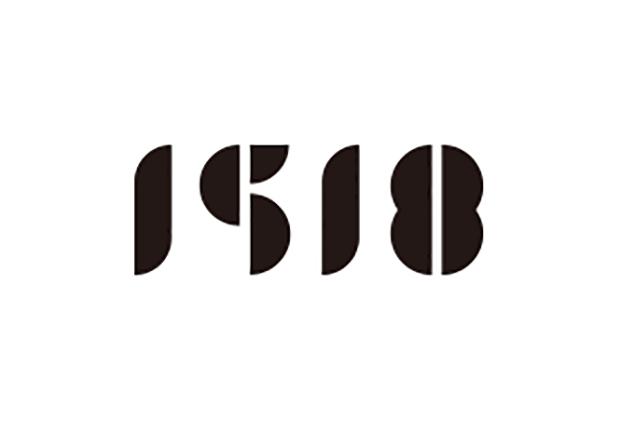 ノーリツイス、アルプルススチール、フジライトの3社を中心に設立された、ものづくりのコミュニティ 1518(いちごいちはち)のロゴ。
