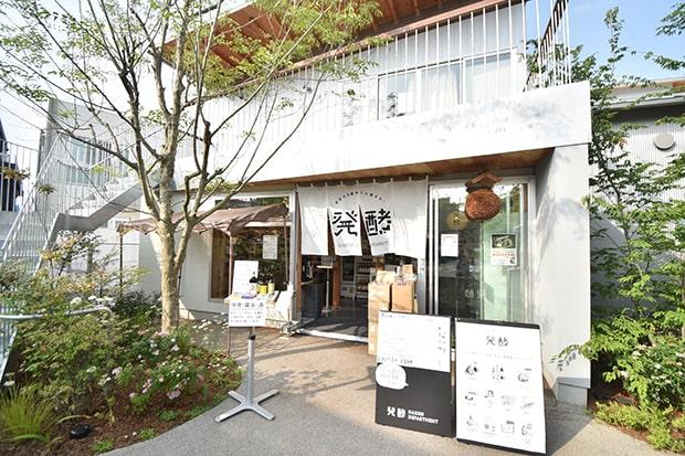 2020年4月にオープンした下北沢の〈発酵デパートメント〉。