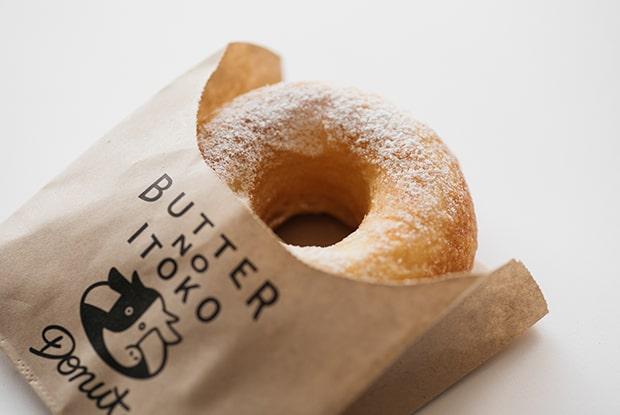 Chus姉妹店・大人気の「バターのいとこ」で販売されるドーナツ。