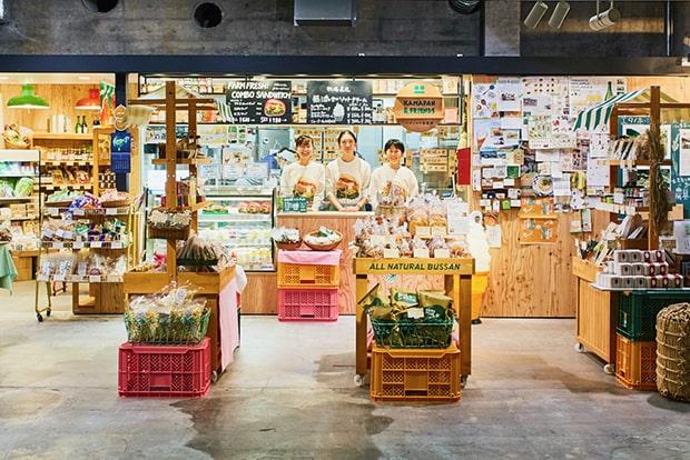 2020年11月末に開店した、かまパン&フレンズ<ナチュラル物産館>。