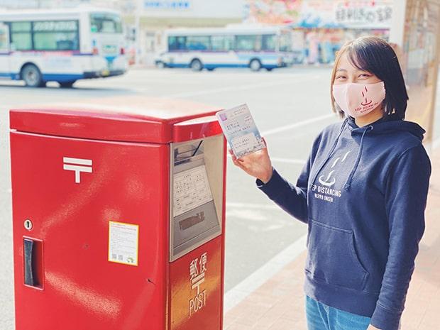 切手代と本体を合わせて500円(税込)。切手を貼ってそのままポストに投函できます。