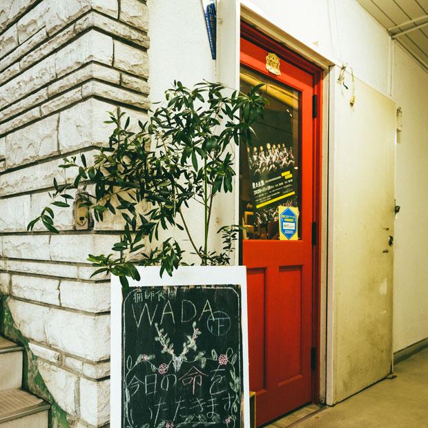 ビストロのような雰囲気の赤いドアが目印。