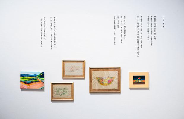 瀬尾夏美『二重のまち』より春 『3.11とアーティスト:10年目の想像』水戸芸術館現代美術ギャラリーでの展示風景。