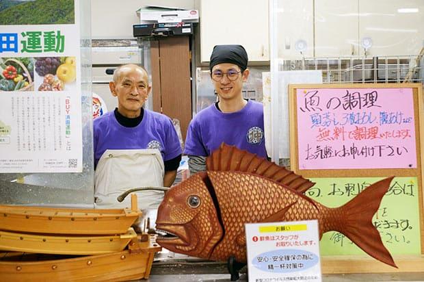 2代目の仲田孝和さんと3代目を継いだ息子の仲田明さん。「刺身のほうはまだまだ父には敵いません」という明さん。地元家庭でよく食べられているバトウ(マトウダイ)フライのバーガーは明さんのアイデア。