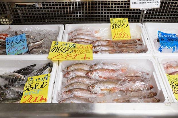いくらノドグロで有名な浜田といえど、アジの価格と比べるとそうそう手が出せない高級魚であることがわかる。