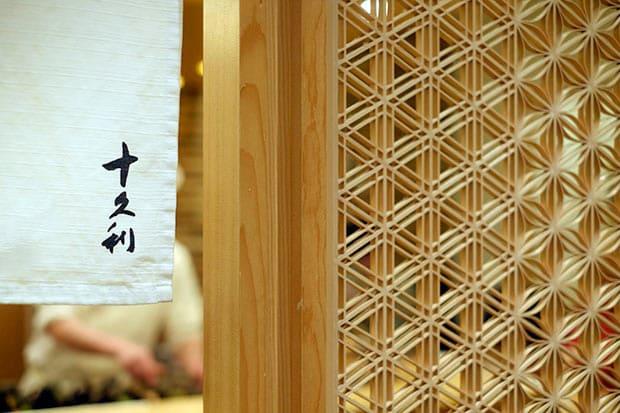 浜田に伝わる伝統工芸「組子細工」を取り入れた店内。
