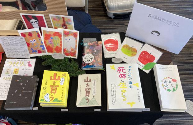 友人が出展に誘ってくれて、札幌テレビ塔で毎年開催されているセルフパブリッシングを行う人々が集うイベント「NEVER MIND THE BOOKS」にも参加。このイベントで知り合った方が、ラジオやウェブで本を紹介してくれるなど、つながりが生まれた。