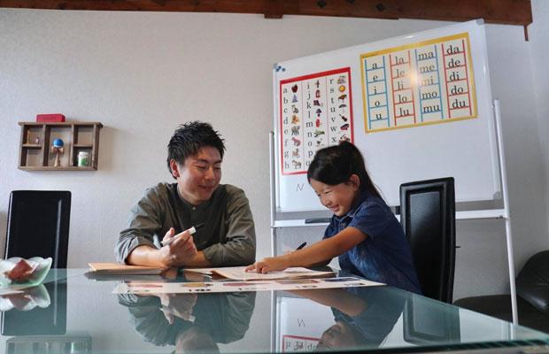 英会話教室〈HTCs〉。