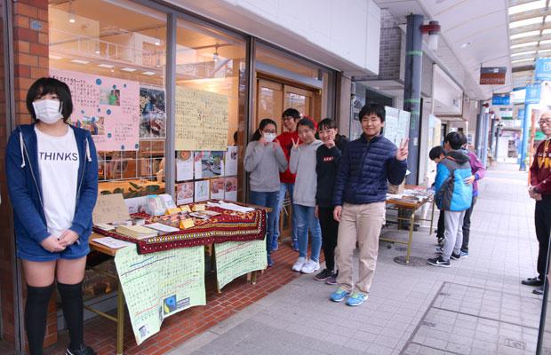 地元の小学校の課外授業として模擬店でも使ってもらいました。