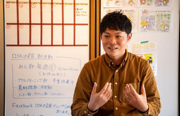 〈一般社団法人まるオフィス〉代表理事の加藤拓馬さん。兵庫県出身で東京の大学に通い、4年生のときに東日本大震災が起きた。