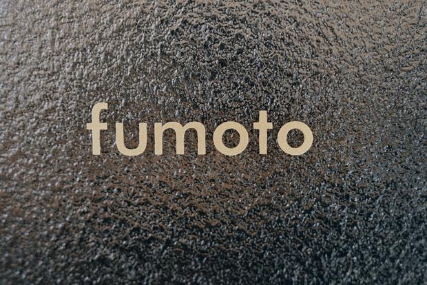 2019年9月に誕生した一般社団法人fumoto。「地域でチャレンジする人の土台になる」という意味をこめて山の麓から命名。