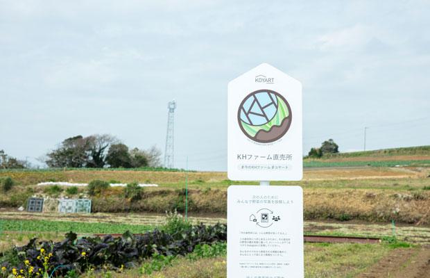 直売所に置かれたバス停のような看板。各農家の特徴をとらえたマークは、横須賀市横須賀総合高等学校美術部の生徒が制作した。