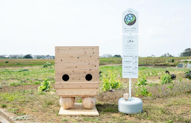 球体の脚は、ぬかるんだ畑で埋まらないよう、また日当たりや風向き、客の位置に応じてその場で向きが変えられることから採用された。
