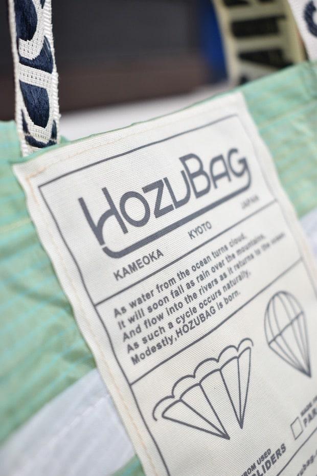 〈HOZUBAG〉価格は3190~5720円。