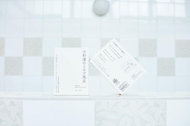 〈小杉湯のミルク風呂〉 40ml /5包入 1箱 2200円(希望小売価格)