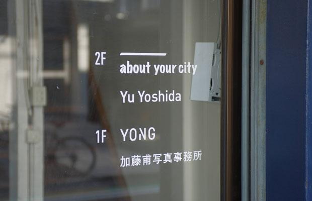 入居メンバーのサイン。