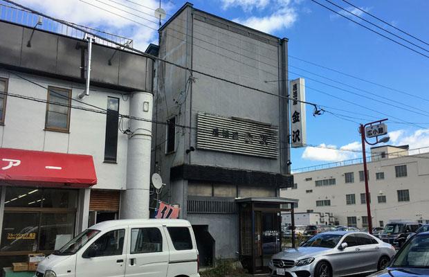 旭川銀座商店街にある店舗。外観ビフォー。