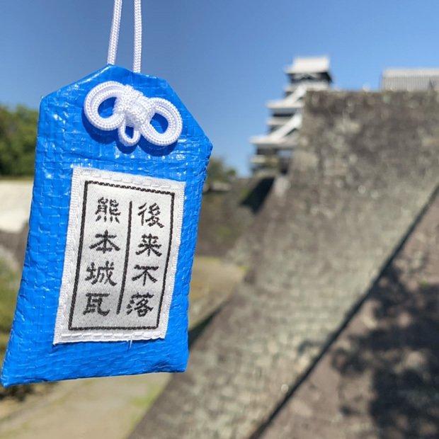 熊本城で現在お土産として人気の〈熊本城瓦御守〉と天守が復旧した熊本城。