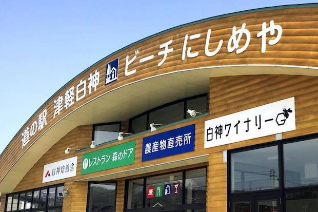 相内さんは白神山地の入り口にある道の駅〈ビーチにしめや〉の屋上で養蜂を行い、そのハチミツを販売する店舗〈BeFavo〉も構えた。