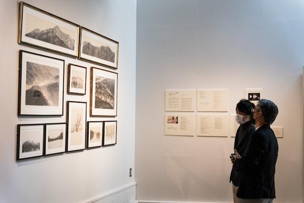 美濃の和紙を素材とした新作などを展示。