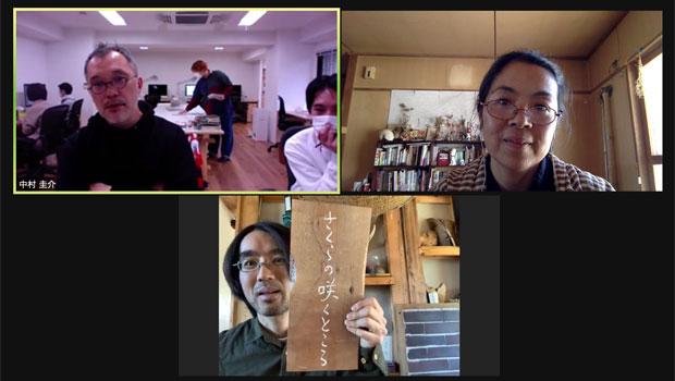 中村圭介さん(左上)は稚内出身。現在は渋谷に事務所を構えている。打ち合わせはオンラインで行い、事務所のスタッフの伊藤永祐さんが実際のデザインを組んでくれた。