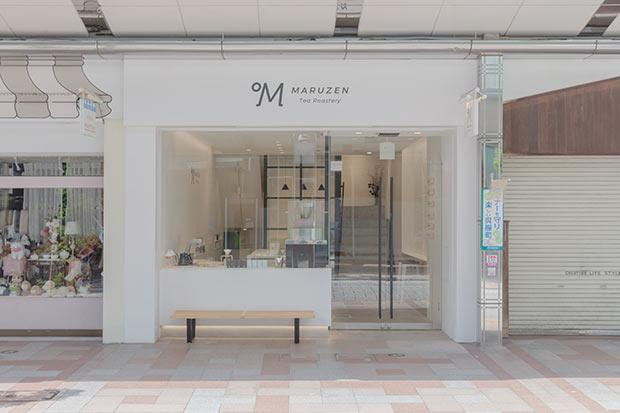静岡市内一の繁華街・呉服町に店を構える〈Maruzen Tea Roastery (マルゼンティーロースタリー)〉。
