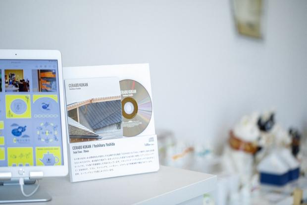 さらに〈OPSB〉というダンスミュージックユニットを結成していた吉田さんによる、館内のBGMがまとめられたCDも販売。1650円。