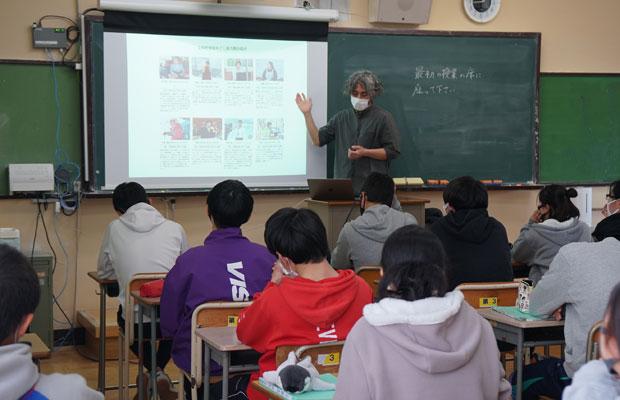 蓼科高校で空き家や移住についての授業。