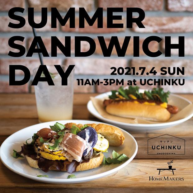 2021年7月4日(日)11時、UCHINKUにて「SUMMER SANDWICH DAY」開催! HOMEMAKERSも出張します。