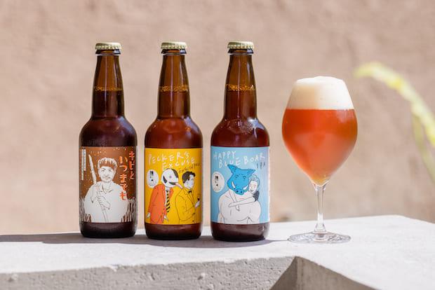 沖縄の麦や素材を使ったクラフトビール(クリフビール、浮島ブルーイング)も揃っています。