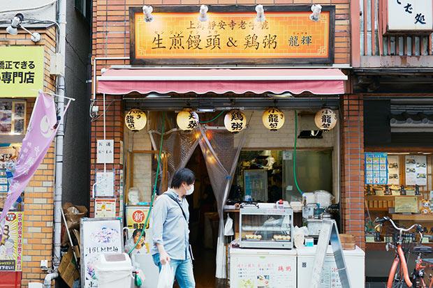 「本場・上海の味を戸越銀座で」、というのが龍輝さんの思い。材料を厳選し、丁寧につくることで実現。一見するとかなり本場という店構えだけれど、不思議に戸越銀座の風景に溶け込む。