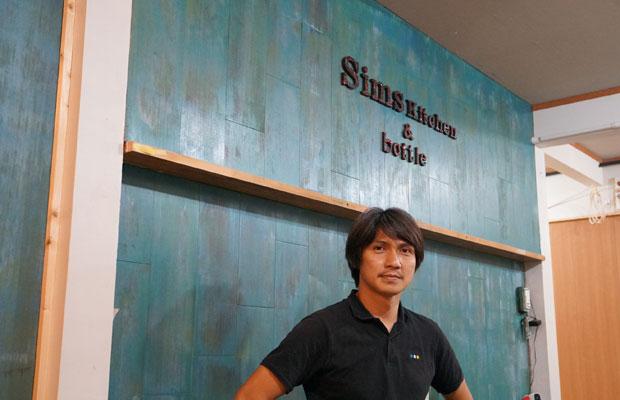 Sims Kitchenのオーナー志村直樹さん。南太田を拠点に菓子製造許可つきのキッチンスペースを複数展開し、多くの利用者さんを藤棚デパートメントにも紹介してくれている。