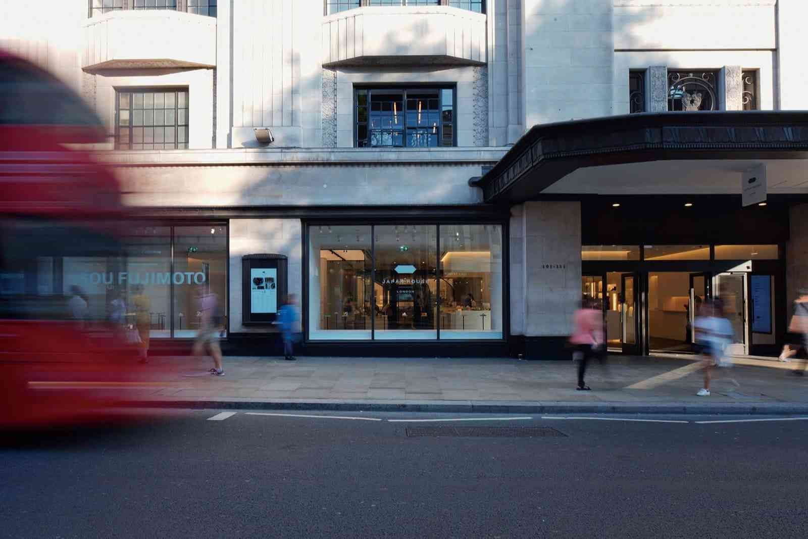 イギリス・ロンドンのケンジントン・ハイ・ストリートに、2018年開館した〈ジャパン・ハウス ロンドン〉。