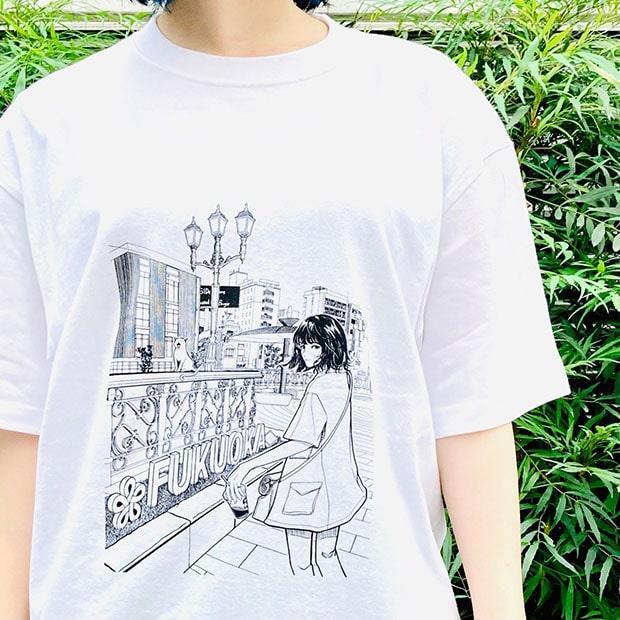 「Nakasu Sampo」¥ 4180(税込)Design by SIDe