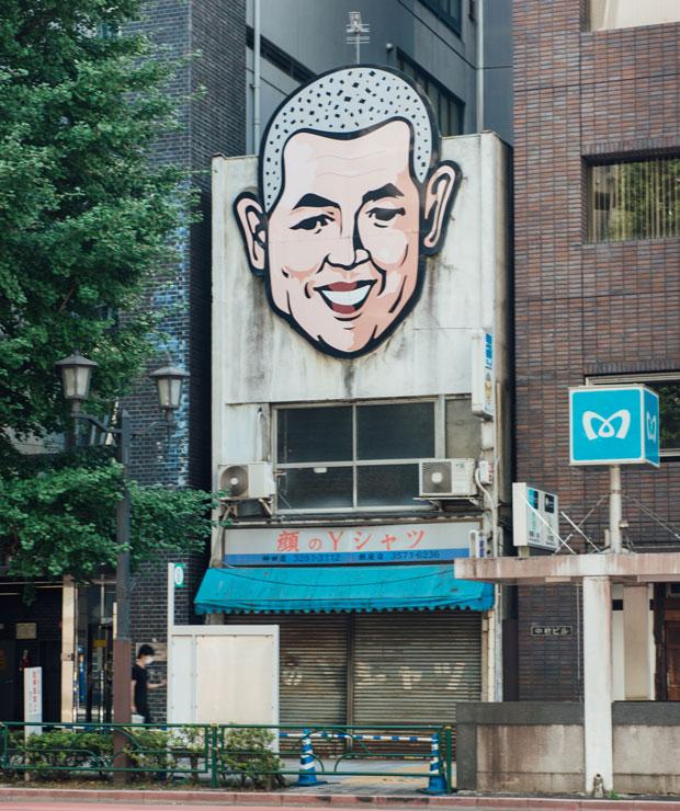 こちらも中村さんのプロジェクト『私たちは、顔のYシャツ』。インパクトのある看板建築で1920年に創業したワイシャツ専門店を保存し、まちに開いていく。