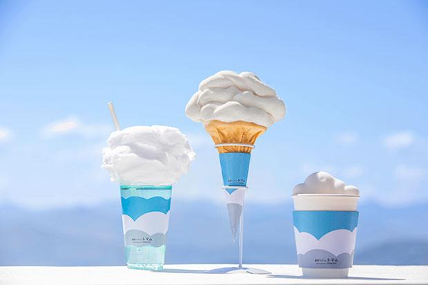 (左から)雲海ソーダ、雲ソフト、雲海コーヒー