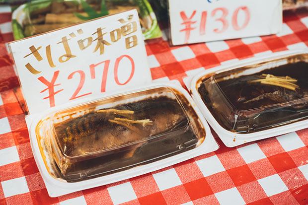 「さば味噌」は270円。開店以来継ぎ足してきた味噌、サバの絶妙な煮加減でこの価格は破格。