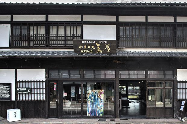 長崎最古の菓子店である蔦屋。松浦家の御用菓子でもあった伝統銘菓〈カスドース〉が有名。(撮影:中倉壮志朗)
